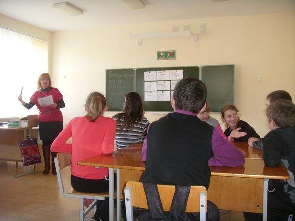 Неделя географии в школе мероприятия для 10 класса