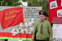 72-я годовщина Победы в Великой Отечественной войне